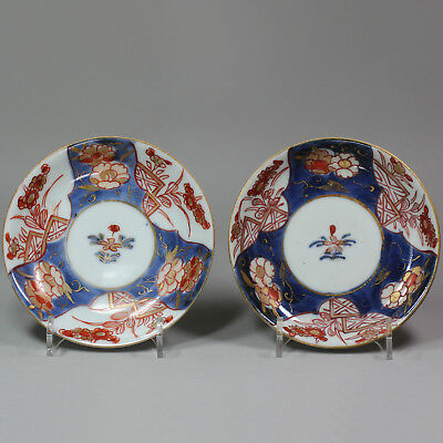 Antique pair of Japanese imari saucers, early 18th century