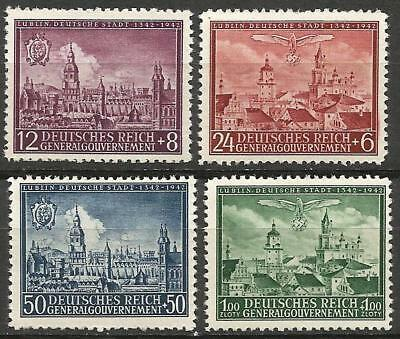 Germany (Third Reich) General-Gouvernement 1942 MNH - 600th Anniversary Lublin