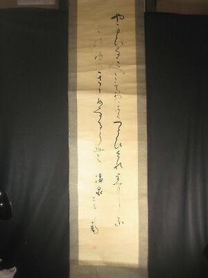 Antique Japanese 250 Yr Old Signed Tanka Poem  Calligraphy Scroll