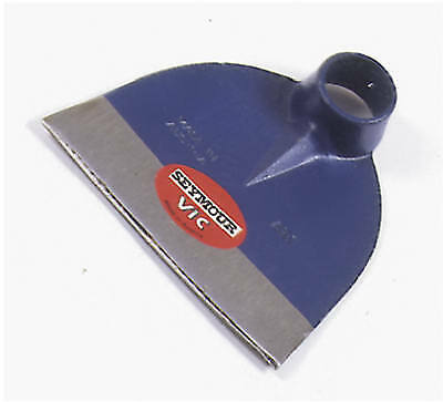 SEYMOUR MFG CO Planters Eye Hoe Head, 7.5 x 6.75-In. 42801