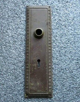 "LARGE  ANTIQUE EASTLAKE VICTORIAN DOOR LOCKSET ESCUTCHEON BACKPLATE 3"" x 10 1/2"""