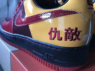 NIKE AIR FORCE 1 Lebron Ds Hater 311729 661 Chamber Of Fear