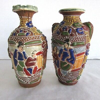 Pair of Small Antique/Vintage Japanese Vases - Raised Glaze Design - Unusual