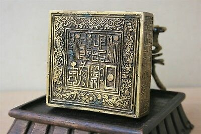 Antique Chinese Gilt Bronze  Dragon Antian Calligraphy Stamp Seal.