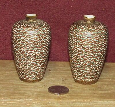 Fine Antique Japanese Miniature Satsuma Vases