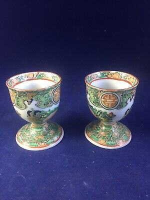Chinese Porcelain Hand Painted Egg Cups
