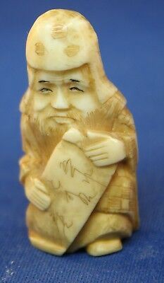 Vintage Asian Japanese Netsuke, marked on side and bottom