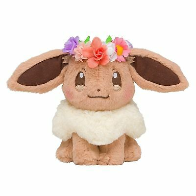 New Japan Pokemon Center Easter 2018 Flower Eevee Soft Plush Christmas gift