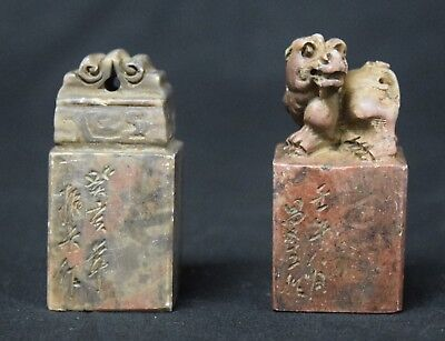 Two Chinese Carved Soapstone or Shoushan Stone Seals