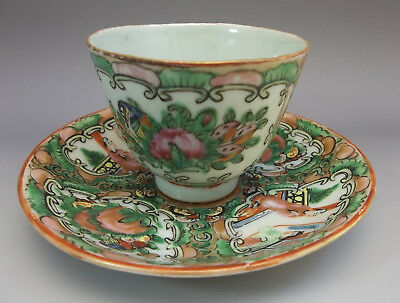 Hand Painted Demitasse Famille Rose Medallion Tea Cup Saucer China
