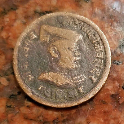 1917 India Princely State Of Gwalior 1/4 Anna Coin - #3783