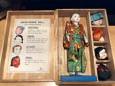 Antique Japanese Doll With 4 Masks Original Box