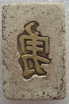 Phra Somdej Toh Wat Rakhang Back Chinese letter Brass OLD Thai  Amulet