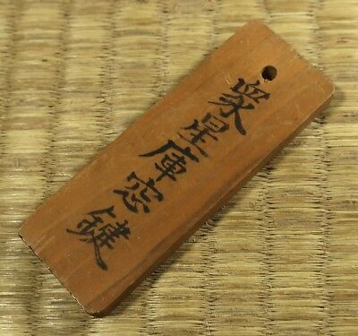 Wooden Key Tag / Japanese / Dated 1908