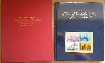 Hong Kong History of Post Office 1991 Presentation Album + Mono MS678 Rare!
