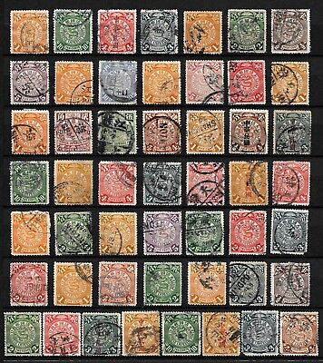 China - 50 Coiling Dragon Stamps