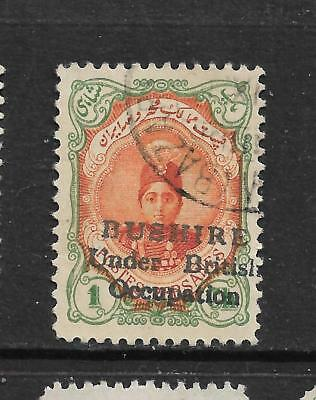 1915 BUSHIRE,BRITISH OCCUPATION,SG1a CAT £275 USED, NOT INDIA /STATES,KGV,KG5