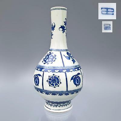 antique CHINESE STYLE BOTTLE VASE by Edme Samson Paris 19th century porcelain