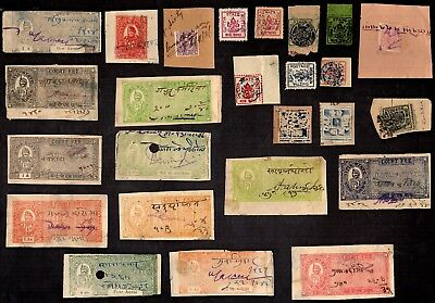 25 DUTTIA (INDIAN STATE) All Different Stamps (c80)
