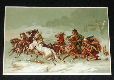 Victorian Trade Card. 1 of 6 Cards from American Family Soap. Jas. S. Kirk & Co.