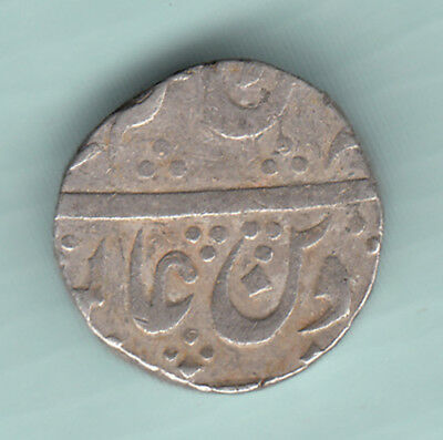 Maratha Independent Kingdom India Balwantnagar Janshi Mint Silver Rupee Coin J9
