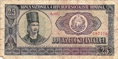 Currency Selection, Romania 25 Lei
