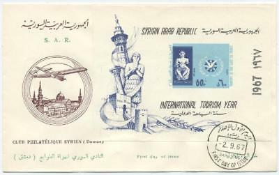 Syria 1967 first day covers (2), International Tourism Year, Scott C388-91