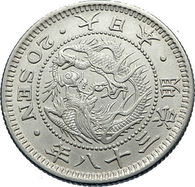 1905 JAPAN Emperor Mutsuhito Meiji Silver JAPANESE Coin with DRAGON i71886
