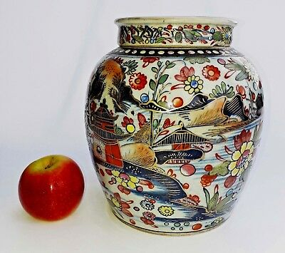Chinese/canton Storage Jar / Vase C19