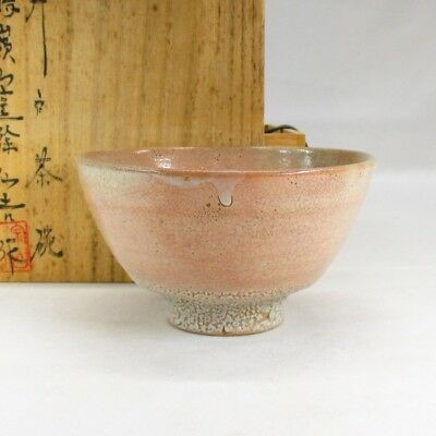 H945: Korean IDO-CHAWAN tea bowl of Joseon Dynasty style pottery with signed box