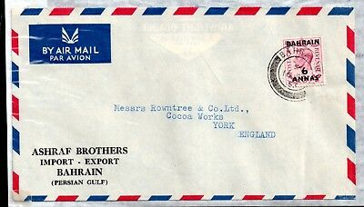 Bahrain KGVI 1953 6a Airmail Commercial Cover to UK WS11076