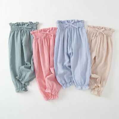 Children Girls Boys Kids Dance Bloomers Trousers Harem Long Pants Soft