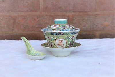 Late 19th Century Chinese Famille Jaune Tea Bowl and Saucer