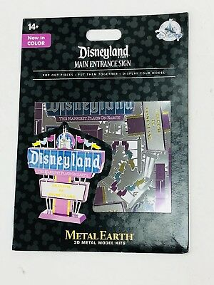 NEW Disney Parks Metal Earth 3D Model Kit Disneyland Main Entrance Sign in color