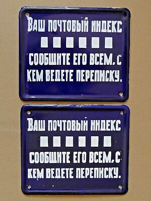 Vintage Russian enamel sign, new postcode. 2 of.