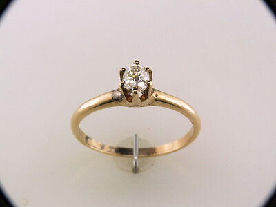Victorian Antique .38ct Old Mine Diamond 14k Rose Gold Engagement Ring