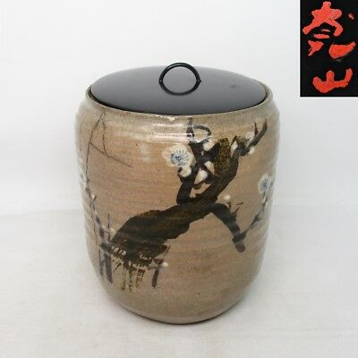 H991: Japanese OLD pottery water jug with great KENZAN's signs in body and lid