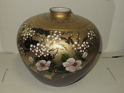 # Beautiful Artist Signed Hand Painted Japanese Vase #