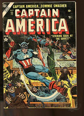 Captain America Comics #77 Very Good- 3.5 (Vg-) 1954 Atlas
