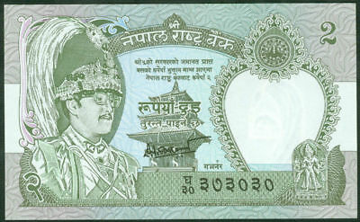 Money of Nepal P-29b 1981 Note 2 rupees Banknote unc