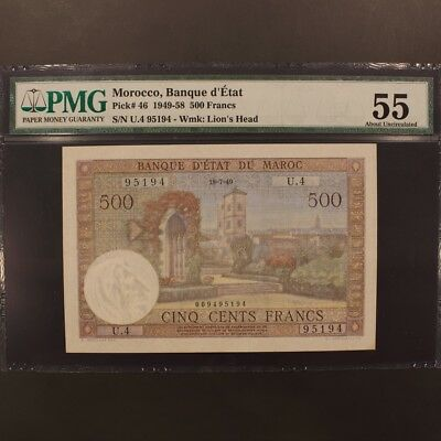 Morocco 500 Francs 18.7.1949 P#46 Banknote PMG 55 - About Uncirculated