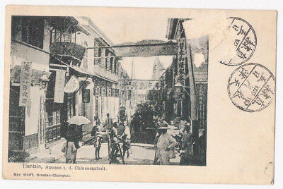 China post card - CPA Chine années 1900 - Tientsin, Strasse i. d. Chinesenstadt