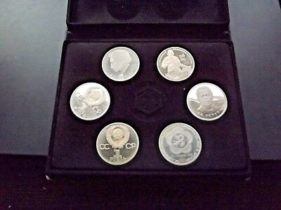 1 Ruble Russia Set of 6 Coins