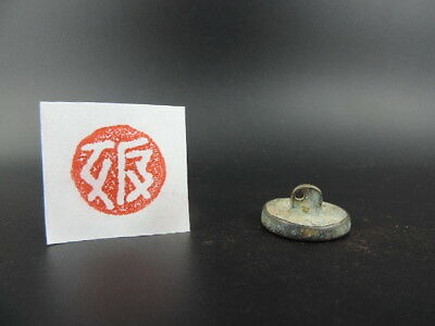 Antique Japan Old Bronze Seal Signet Set Japanese Office Kanji Wax Seal Stamp