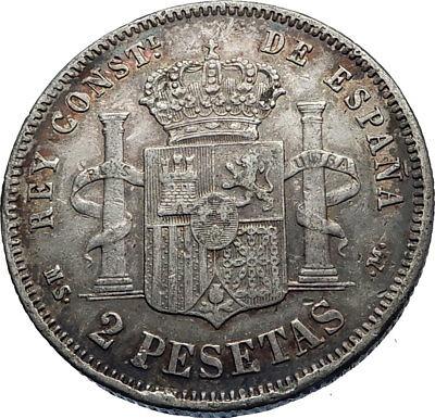 1882 SPAIN - Antique Silver 2 Pesetas Coin - Spanish King ALFONSO XII i71825