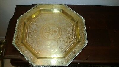 Large vintage brass tray table oriental with beautiful etchings 18x18