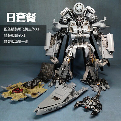 WEI JIANG dizziness Transformers M05 Shadow Enlarged version Helicopter B set
