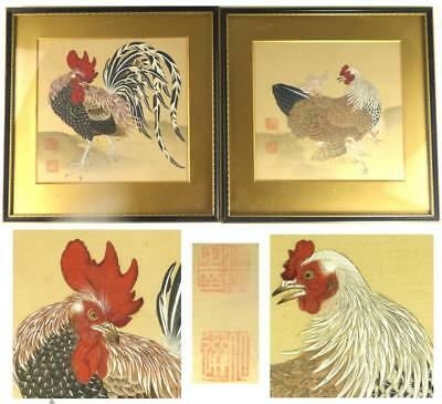 N643 Pair Japanese Watercolours Of Rooster & Chicken Framed On Fabric