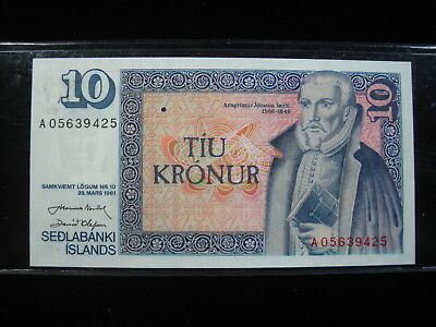 Iceland 10 Kronur 1961 Island 24# Bank Currency Banknote Money