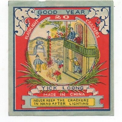 Vintage Yick Loon Firecracker Label Made in China